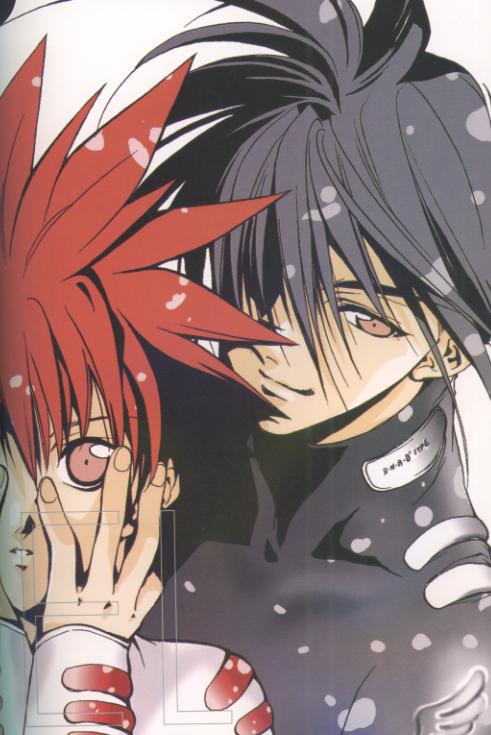 dark et daisuke